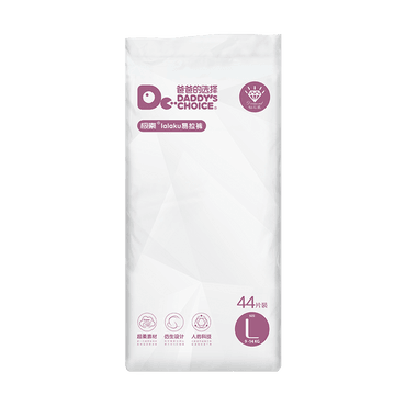 【Change Zipcode 91789 to purchase】Daddy's Choice [Diamond] Ultrathin Pants Baby Paper Diapers 44pcs Size L 9-14kg
