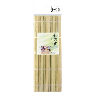 Natural Bamboo Hand Rolling Sushi Mat 24cm