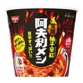 【日本直邮】日本日清NISSIN  网红泡饭 期限限定 AFURI 柚香红柚拌饭 100g