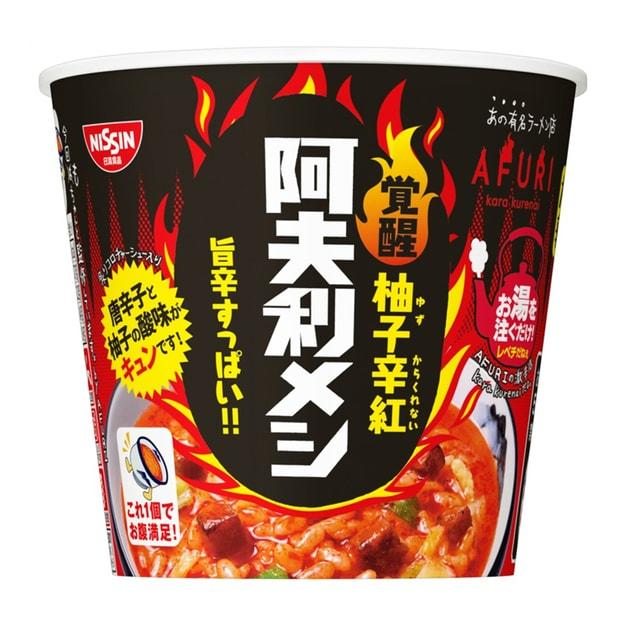 商品详情 - 【日本直邮】日本日清NISSIN  网红泡饭 期限限定 AFURI 柚香红柚拌饭 100g - image  0