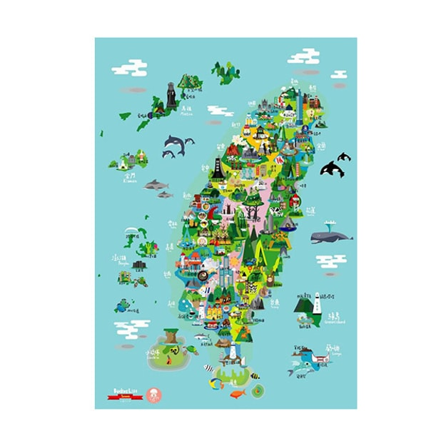 Product Detail - IGIFT Bucklist Taiwan scratch Taiwan map #Large - image 0