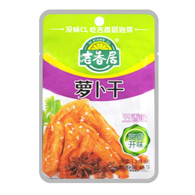 Product Detail - JIXIANGJU Five Flavor Pickled Radish 80g - image 0