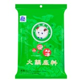 LITTLE SHEEP Hot Pot Soup Base Plain Flavor 130g
