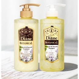 日本 Moist Diane 黛丝恩植物萃取 清爽柔顺 圣诞限定洗护套装 480ml*2 (洗发水+护发素)