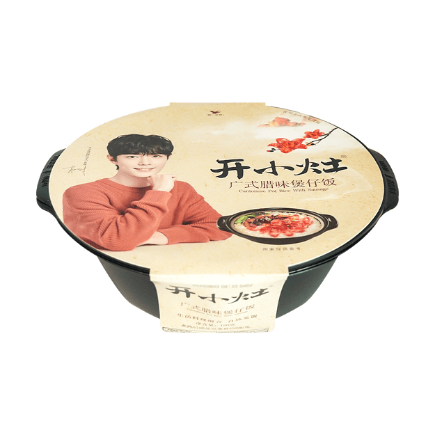 Product Detail - UNIF Open small stove self-heating rice Cantonese-style cured meat clay pot rice 180g - image 0