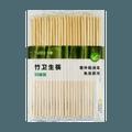 SUNCHA Disposable Bamboo Choptsicks 50pairs