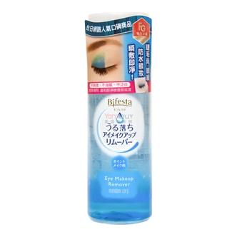 日本MANDOM曼丹 BIFESTA 温和眼唇卸妆液 水油分离式 145ml