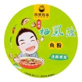 栖凤渡 鱼粉 清鲜辣型 130g