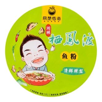QIFENGDU Fish Instant Noodle Hot Flavor 130g