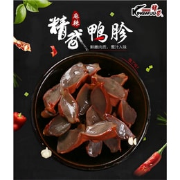 KINGWUU Duck Gizzards 210g/bag