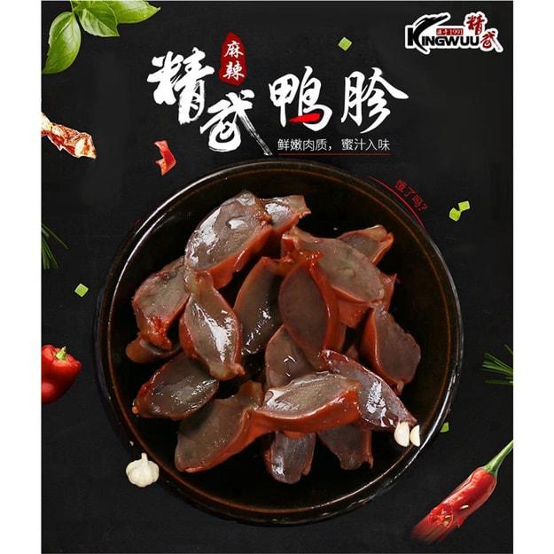商品详情 - 精武鸭胗 210g/袋 美国生产 USDA认证 - image  0