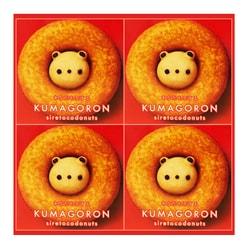 【日本直邮】DHL直邮3-5天到 萌物来袭 日本北海道KUMAGORON 现日本 TWITTER INS 大人气商品  小熊甜甜圈蛋糕 4枚装