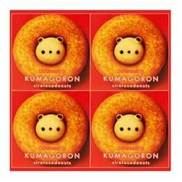JAPAN KUMAGORON KUMA CAKE 4pc