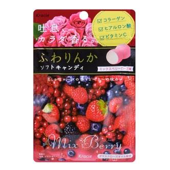 日本KRACIE嘉娜宝 玫瑰香体系列 吐息芬芳糖果 综合莓果味 32g