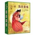 传世经典名著宝盒:格林童话(套装共7册)