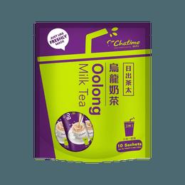 台湾日出茶太 乌龙奶茶10袋入 10X20g