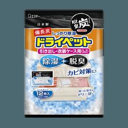 日本ST鸡仔牌 家用除湿除臭剂 12枚入 抽屉专用