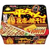 【日本直邮】日本MYOJO明星 超级王牌拉面 一平酱 夜店炒面 芥末蛋黄酱味拌面 136g