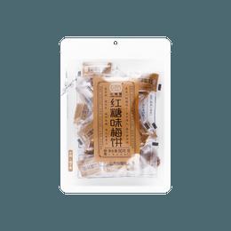 【国货优选】小梅屋 红糖味梅饼 50g