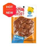 JOYTOFU Dried Bean Curd Five Flavor 100g