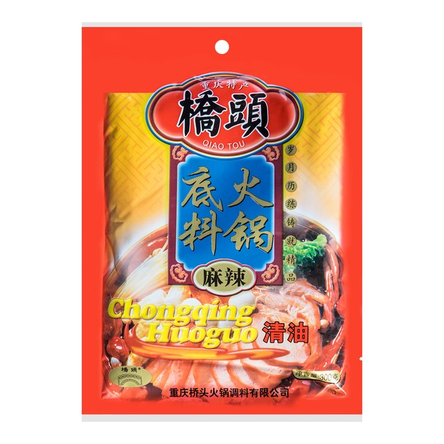 Product Detail - QIAOTOU Spicy Hotpot Soup Base 300g - image 0
