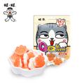 【中国直邮】旺仔QQ肉垫糖 猫爪糖 香橙酸奶味 果汁软糖小包儿童零食45g