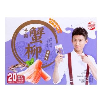 海欣 精选手撕蟹柳 香辣味 20包入 360g