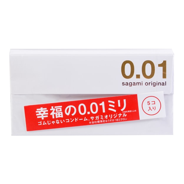 Product Detail - SAGAMI 001 Original Condoms 5pcs - image 0