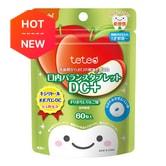日本COMBI康贝 TETEO DC+宝宝健齿糖 苹果味 60粒入 51g 适合18个月以上宝宝