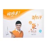 HUAWEN Spiced Fish Snack Xiangla 20pc