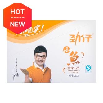 华文食品 劲仔小鱼 香辣味 12g×20包入 湖南特产 汪涵代言