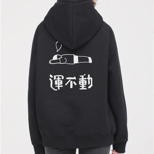 Product Detail - PROD To Work Out or Not to Work Out - Plank Hoodie - M - Black - image 0