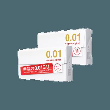 【两盒装】日本SAGAMI 幸福001 超薄安全避孕套 5片入*2