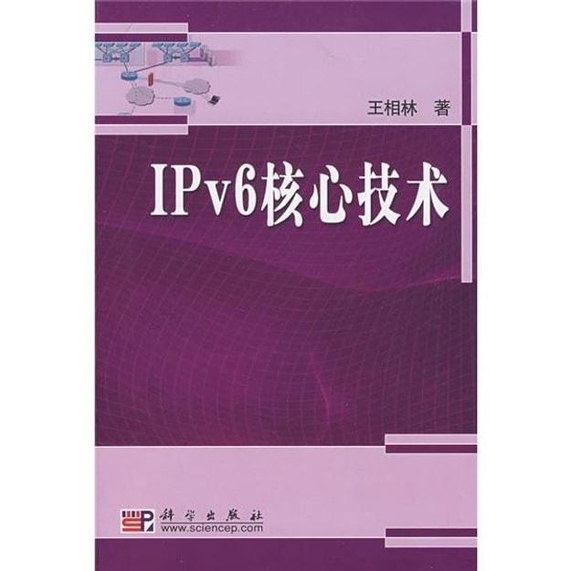 商品详情 - 1Pv6核心技术 - image  0
