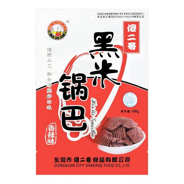 商品详情 - 傻二哥 传统工艺 黑米锅巴 香辣味 100g  - image  0