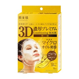 Hadabisei Premium Rich 3D Facial Mask(Moist) 4pcs