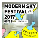 Modern Sky Festival L.A. Sep.23rd General Admission