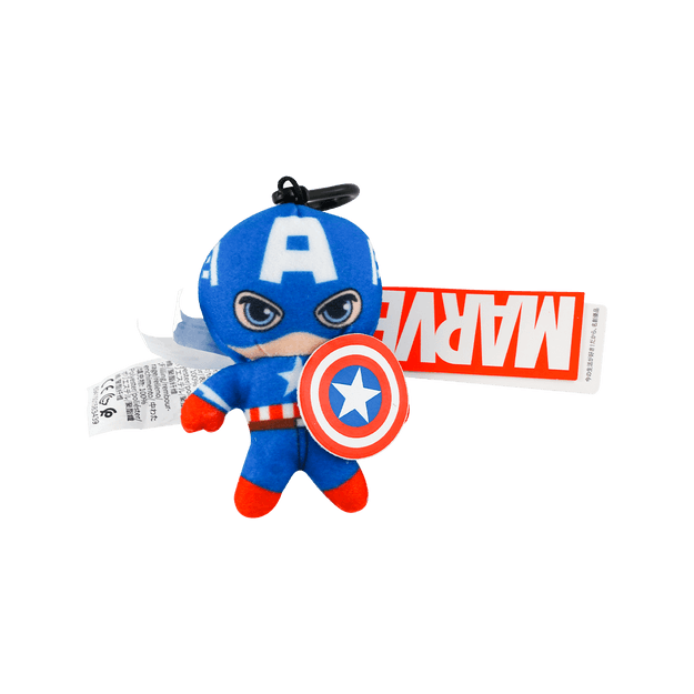 Product Detail - Marvel Plush Pendant, Captain America - image  0