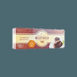 Chcolate Pudding 3pcs