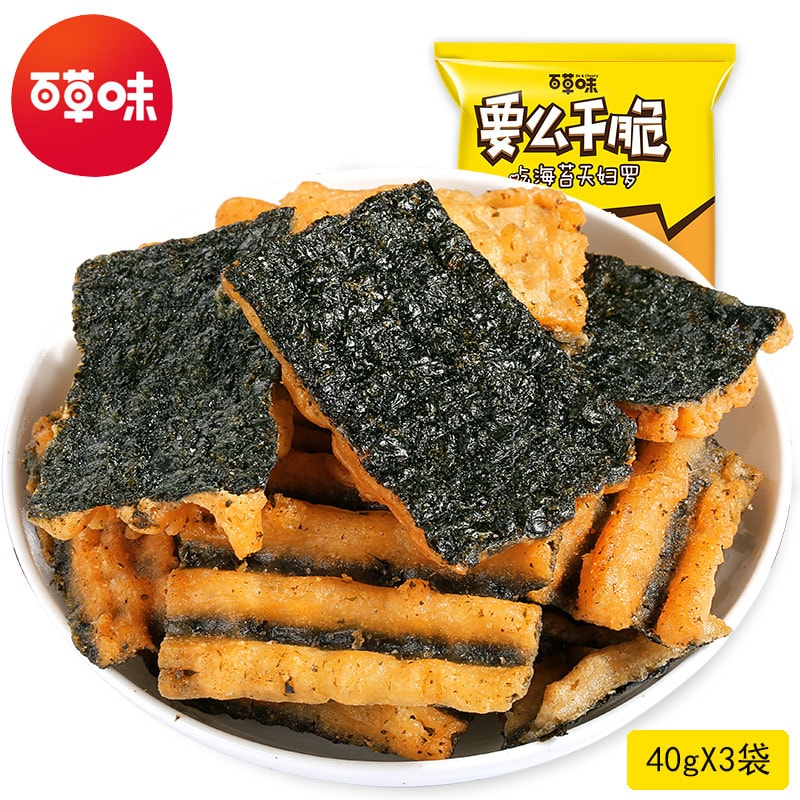 Yamibuy.com:Customer reviews:BE&CHERRY Seaweed  Tempura 40gX3