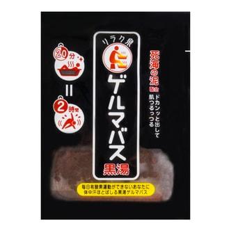 日本石泽研究所 有机锗浴盐死海泥入浴剂 40g