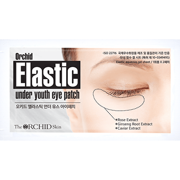 Product Detail - Elastic Under Youth Eye Patch - image 0