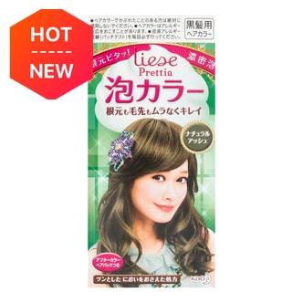KAO LIESE PRETTIA Bubble Hair Dye Natural Ash 1set