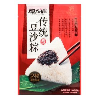 御庄园 传统豆沙粽 粽子 2只装 200g