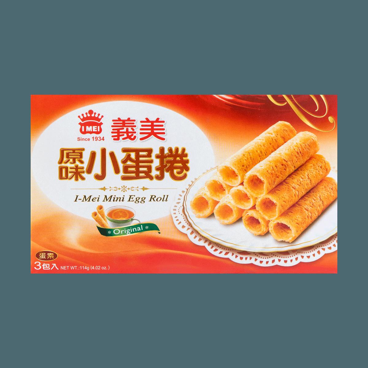 台湾IMEI义美 小蛋卷 原味 3包入 114g 怎么样 - 亚米网