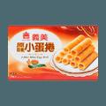 台湾IMEI义美 小蛋卷 原味 3包入 114g