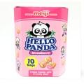 明治熊貓草莓餅乾 (10 26g Bags)
