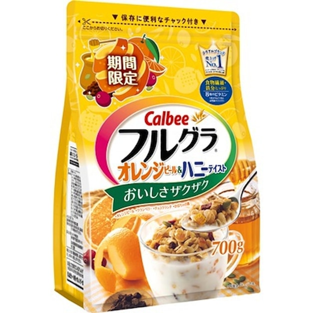 Product Detail - CALBEE Fruit Wheat Cereal Orange Limited 700g - image 0