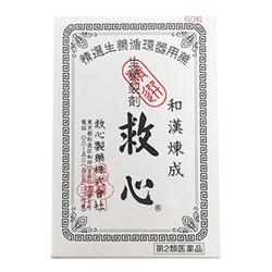 【日本直邮】日本 救心制药KYUSHIN 救心丸 60粒装