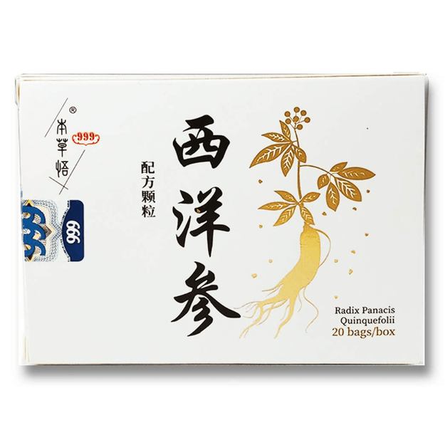 Product Detail - 999 Single Herb - American Ginseng 20 Bags - image 0